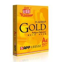 金旗舰 Gold FLAGSHIP 超质感多功能复印纸 A4 80g  500张/包 5包/箱