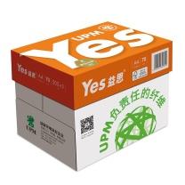 (橙)益思 UPM Yes orange 普白复印纸 A4 70g  500张/包 5包/箱 (大包装)