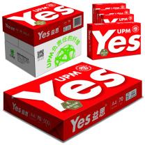 (红)益思 UPM Yes red 高白多功能复印纸 A4 70g  500张/包 5包/箱 (大包装)