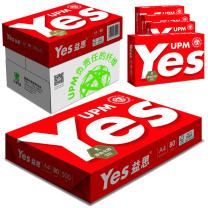 (红)益思 UPM Yes red 高白多功能复印纸 A4 80g  500张/包 5包/箱 (大包装)