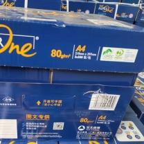 百旺 PAPER One 复印纸 A4 80g 210*297mm  500张/包 5包/箱 图文专供