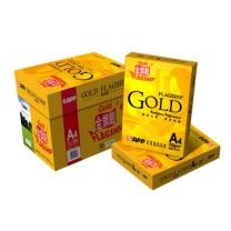 金旗舰 Gold FLAGSHIP 超质感复印纸 A4 70g (白色) 500张/包 5包/箱