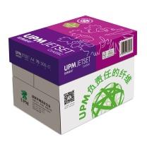 经典佳印 UPM Jetset Classic 全木浆复印纸 纯白 A4 70g  500张/包