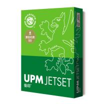佳印 UPM Jetset 全木浆复印纸 高白 A4 80g  500张/包 5包/箱 (整箱订购)
