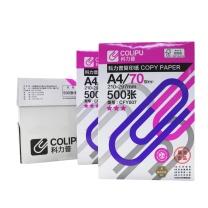科力普 COLIPU 复印纸 CFY007 3星 A4 70g  500张/包 5包/箱 (大包装)