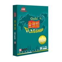 金旗舰 Gold FLAGSHIP 复印纸 A4 70g  500张/包 8包/箱 (仅限华东华北可售)