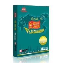 金旗舰 Gold FLAGSHIP 多功能用纸 复印纸 A4 70g  500张/包 (仅限华东华北可售)