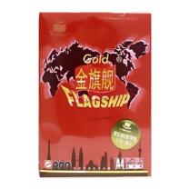 金旗舰 Gold FLAGSHIP 多功能用纸 复印纸 A4 80g  500张/包 (仅限华东华北可售)