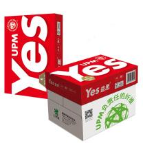 益思 YES (红)复印纸 A4 80克 500张/包