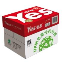 (红)益思 UPM Yes red 高白多功能复印纸 A4 80g  500张/包 5包/箱