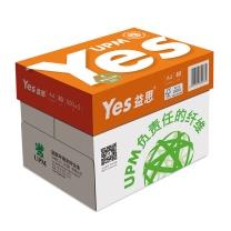 (橙)益思 UPM Yes orange 普白复印纸 A4 80g  500张/包 5包/箱