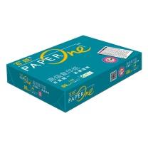 百旺 PAPER One 复印纸 绿色包装 A4 80g  500张/包 5包/箱 (华中、华西8包装)