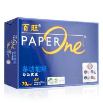 百旺 PAPER One 复印纸 蓝色包装 A4 70g  500张/包
