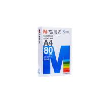 晨光 M&G 多功能复印纸 APYVQ961 A4 80g  500张/包 5包/箱 (大包装)