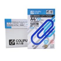 科力普 COLIPU 复印纸 CFY003 2星 A4 70g  500张/包 5包/箱
