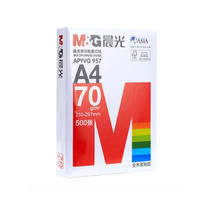 晨光 M&G 多功能复印纸 APYVQ957 APYVS957A 红色包装 A4 70g  500张/包