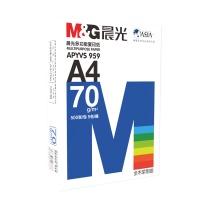 晨光 M&G 多功能复印纸 APYVS959 APYVQ959 蓝色包装 A4 70g  500张/包 5包/箱 (整箱订购)(华西华中8包装)