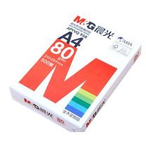 晨光 M&G 多功能复印纸 APYVQ958 红色包装 A4 80g  500张/包