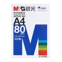 晨光 M&G 多功能复印纸 APYVQ961 蓝色包装 A4 80g  500张/包 (整箱起订)