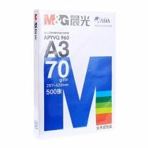 晨光 M&G 打印纸  打印白纸 蓝晨光 APYVR960 A3 70g 500张/包 4包/箱