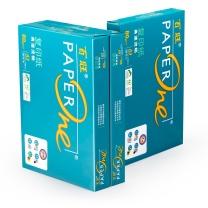 百旺 PAPER One 复印纸 绿色包装 A3 80g  500张/包 5包/箱