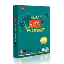 金旗舰 Gold FLAGSHIP 多功能复印纸 A3 70g  500张/包 4包/箱 (仅限华东华北可售)