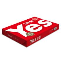 益思 YES 高白多功能复印纸 A3 70g  500张/包 5包/箱