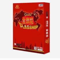 金旗舰 Gold FLAGSHIP 复印纸 80G A3 500张/包