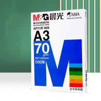 晨光 M&G A3 多功能复印纸 70g500张/包 4包/箱