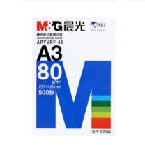 晨光 M&G 复印纸 APYVRF46A A3 80g 500页X4包