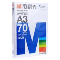 晨光 M&G 复印纸 A3 70g 500张/包 4包/箱
