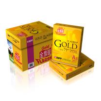 金旗舰 Gold FLAGSHIP 超质感多功能复印纸 A3 70g  500张/包 5包/箱 (仅限华东华北可售)