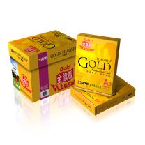 金旗舰 Gold FLAGSHIP 超质感多功能复印纸 A3 80g  500张/包 5包/箱 (仅限华东华北可售)