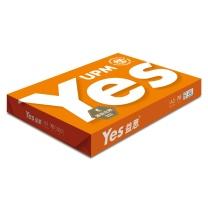 (橙)益思 UPM Yes orange 纯白复印纸 纯白 A3 70g  500张/包 5包/箱