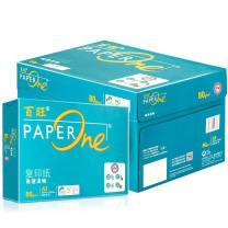 百旺 PAPER One 复印纸 绿色包装 A3 80g  500张/包 5包/箱 (整箱订购,华中、华西地区4包装)