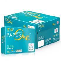 百旺 PAPER One 复印纸 绿色包装 A3 70g  500张/包 5包/箱 (整箱订购,华中、华西地区4包装)