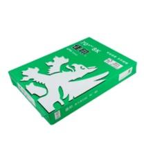 绿佳印 复印纸 8K 70克 8K 70克 500张/包