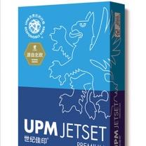 世纪佳印 UPM 复印纸 8K 70g