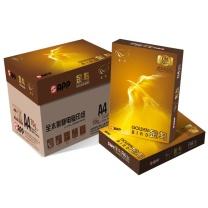 金鸟 复印纸 A4 70g  500张/包 5包/箱