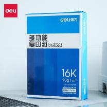 得力 deli 复印纸 16K 70g  500张/包 (考卷速印)