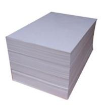 汇东 双胶纸 16K 70g