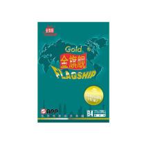 金旗舰 Gold FLAGSHIP 复印纸 B4 70g  500张/包 5包/箱