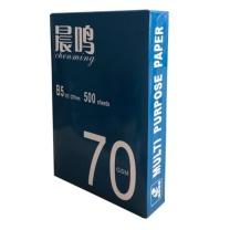 晨鸣 复印纸 70g B5  8包/箱