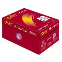 高品乐 复印纸 B5 70g  500张/包 8包/箱 (42箱的倍数订购)
