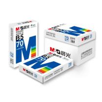 晨光 M&G 复印纸 APYK5F45 B5 70g 8包 (蓝色)