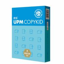 (蓝)欣乐 UPM Copykid blue 复印纸 B5 70g  500张/包