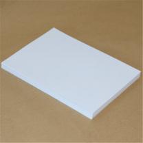 国产 复印纸 216mm*355mm 80g  500张/包 5包/箱