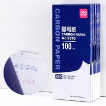 得力 deli 复写纸 9370 (18.5*8.5cm)-48K (蓝色)