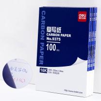 得力 deli 复写纸 9375 (25.5*18.5cm)-16K (蓝色)