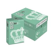 至冠 复印纸 A4 70g 500张/包 8包/箱 绿色包装